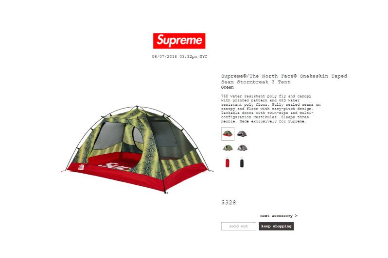 tent supreme 2