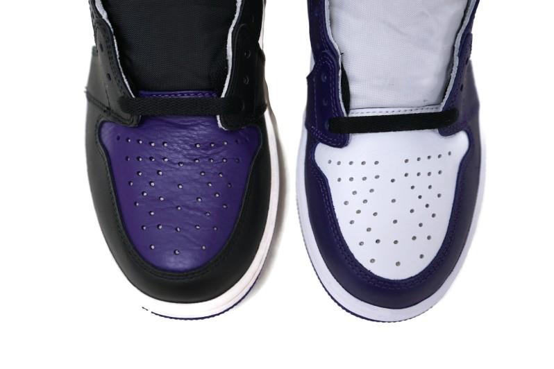 Netmagnetism Court Purple