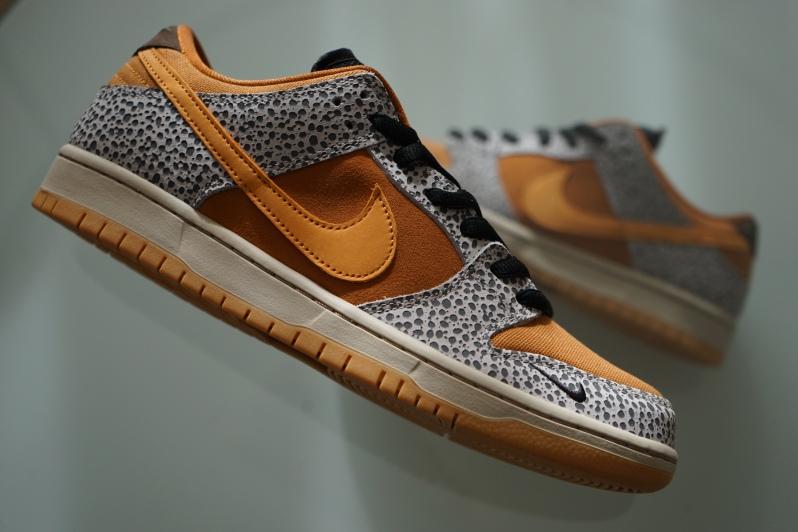 Nike Dunk Atmos Safari Netmagnetism
